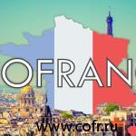 Лучшая в мире: французская система здравоохранения